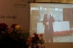 السبيعي تشارك في اللقاء الثامن لرؤساء ورئيسات أقسام اللغة الإنجليزية بتبوك