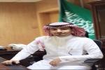 الهطلاني مديراً لقسم العلاقات العامة في بلدية محافظة القريات