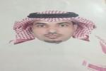 الخيران مديراً لإدارة الموارد البشرية في بلدية محافظة القريات