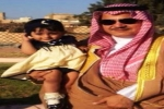 الدكتور محمد الفريح الشراري يرزق بتوأم