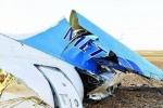 """بريطانيا:هناك """"احتمال كبير"""" بأن يكون تحطم الطائرة في مصر سببه عبوة ناسفة"""