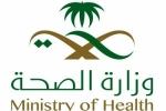 """""""الصحة"""" تكرِّم بطلة جازان بنقلها تكليفاً لمستشفى أبو عريش"""