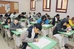 «تعليم الشرقية» لـ «مديري المدارس»: امنعوا الطلاب من إلقاء الكتب