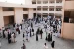 إلغاء 53 مدرسة في العاصمة المقدسة