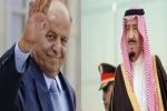 خادم الحرمين الشريفين يتلقى اتصالاً هاتفيًّا من رئيس جمهورية اليمن