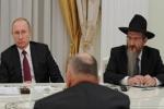 بوتين يدعو يهود أوروبا للعودة إلى روسيا
