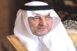 """الأمير خالد الفيصل في قصيدة جديدة لأهل الخليج: """"تحزموا"""""""