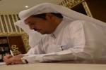 حمد بن سعود العبدالرحمن آل ثاني على القناة الرياضية السعودية