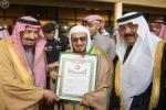 الأديب ابن عقيل يرفع الشكر لخادم الحرمين الشريفين بمناسبة تكريمه في الجنادرية