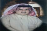 ضيف الله العازمي مديراً للعيادات الخارجية بمستشفى القريات العام