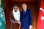 إردوغان والملك سلمان بحثا الوضع في سوريا عبر الهاتف