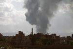 قصف أهداف حوثية في صنعاء وعمران والبيضاء