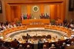 المغرب يعلن اعتذاره عن استضافة القمة العربية المقبلة