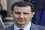 الأسد يدعو لانتخابات برلمانية في 13 إبريل