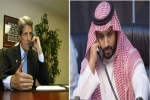 الأمير محمد بن سلمان يبحث مع كيري مستجدات الأوضاع في المنطقة