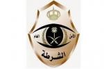ترقية عدداً من ضباط شرطة منطقة الجوف