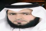 المنشد النشمي عياش يرزق بمولوده