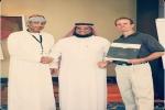 """المدرب سعد خميس الشراري يحصل على شهادة مستشار في برنامج """" البريكمان """""""