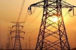 الكهرباء» تعتمد ترحيل مديونية المستهلك من منشأة إلى أخرى