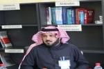 العطينان مديراً لإدارة الطوارئ والأزمات بمحافظة طبرجل
