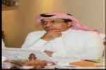 العبدلي مديراً مكلفاً لقسم الإستثمار ببلدية محافظة القريات