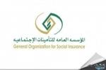 «التأمينات» تمنح 3000 امرأة 35 مليونًا كمنحة زواج في عام