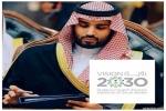 الرؤية السعودية 2030 تقود للتحول إلى دولة عظمى