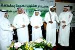 النبهان يتلقى شهادة شكر من مدير الشئون الصحية بالجوف