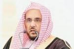 """إمام الحرم النبوي يصف مقال آل الشيخ بـفتنة تنخر جسد الأمة"""""""