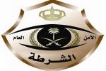 العميد مفضي بن عبدالله الخميس مديراً لشرطة محافظة القريات