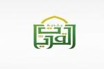 ترقية 27 موظفاً في بلدية محافظة القريات