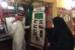 أم مشعل : لوحة رثاء خالد الفيصل بأخيه سعود هي الأقرب إلى قلبي