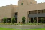 معهد الإدارة العامة يعلن عن وظائف (معيدين / معيدات)