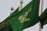 """""""السعودية"""" أكبر مستوردي الأسلحة عام 2015.. و""""الولايات المتحدة"""" أكبر المصدرين"""