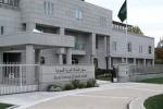 سفارة المملكة بأنقرة تدعو للحيطة عند التعامل مع شركات تأجير السيارات في تركيا