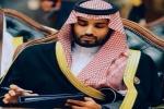 سمو ولي ولي العهد يعقد اجتماعات مع شركات متخصصة في الصناعات العسكرية