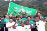 أبطال كأس العالم يصلون إلى الرياض بعد غد