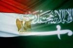 المملكة تمنح مصر 1.8 مليار ريال لتمويل التنمية