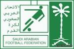 أتحاد الكرةقرر رفع مكافأة الحكم السعودي .. وتوزيع مبالغ النقل خلال أيام