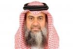 المبادرة العربية الخليجية البرلمانية لمواجهة التهديدات الإيرانية تنطلق من البحرين