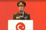 رئيس الأركان التركي: جيشنا تحت إمرة رئيس الجمهورية