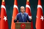 """أردوغان يتابع آخر تطورات تفجير """"غازي عنتاب"""""""