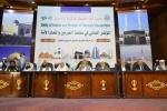 مؤتمر إسلام آباد يدعو لوحدة الأمة الإسلامية لمواجة التحديات