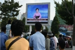 """""""أكبر"""" تجربة نووية لكوريا الشمالية تثير غضبا دوليا عارما"""
