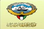 الكويت: لا صحة للتصريح المنسوب لوزير الخارجية بشأن تغير الموقف من الأزمة اليمنية