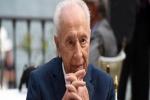 تخدير شيمون بيريز الرئيس الإسرائيلي السابق بعد إصابته بالجلطة