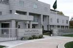 السفارة بالفلبين تحذر من عمليات احتيال في استقدام العمالة المنزلية