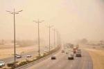 حالة الطقس.. انخفاض درجات الحرارة ورياح مثيرة للأتربة بعددٍ من المناطق