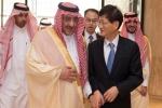 مبعوث الرئيس الصيني يغادر الرياض