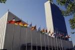 الأمم المتحدة تدين انتهاكات حقوق الإنسان في إيران